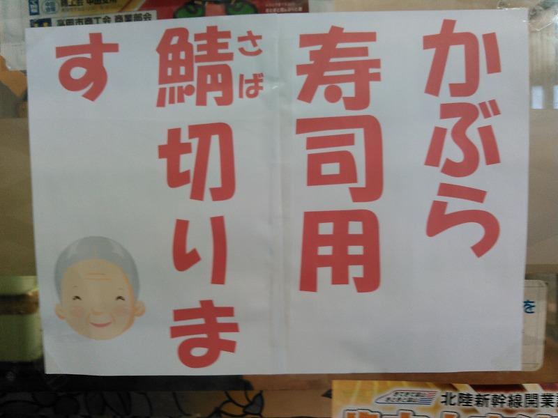Image of 仕出し・手作り惣菜